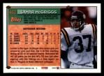 1994 Topps #462  Lamar McGriggs  Back Thumbnail
