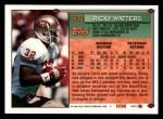 1994 Topps #500  Ricky Watters  Back Thumbnail