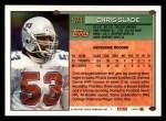 1994 Topps #574  Chris Slade  Back Thumbnail