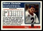 1995 Topps #46  Steve Christie  Back Thumbnail