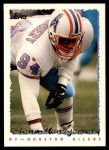 1995 Topps #88  Glenn Montgomery  Front Thumbnail