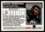 1995 Topps #73  Chester McGlockton  Back Thumbnail