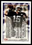 1995 Topps #38  Jeff Hostetler  Back Thumbnail