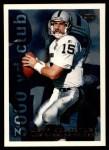 1995 Topps #38  Jeff Hostetler  Front Thumbnail