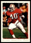 1995 Topps #70  William Floyd  Front Thumbnail