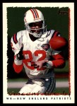 1995 Topps #113  Vincent Brisby  Front Thumbnail