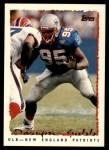 1995 Topps #256  Dwayne Sabb  Front Thumbnail