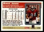 1995 Topps #178  Brent Jones  Back Thumbnail