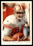 1995 Topps #178  Brent Jones  Front Thumbnail