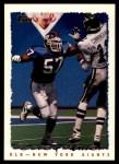 1995 Topps #258  Corey Miller  Front Thumbnail