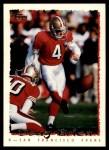 1995 Topps #273  Doug Brien  Front Thumbnail