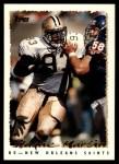 1995 Topps #163  Wayne Martin  Front Thumbnail