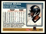 1995 Topps #465  Ernest Givins  Back Thumbnail