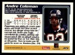 1995 Topps #373  Andre Coleman  Back Thumbnail