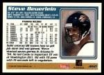1995 Topps #460  Steve Beuerlein  Back Thumbnail