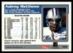 1995 Topps #386  Aubrey Matthews  Back Thumbnail