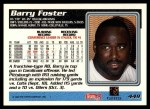 1995 Topps #449  Barry Foster  Back Thumbnail