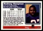1995 Topps #370  Rodney Hampton  Back Thumbnail