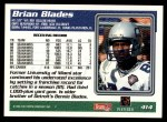 1995 Topps #414  Brian Blades  Back Thumbnail