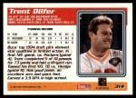 1995 Topps #314  Trent Dilfer  Back Thumbnail
