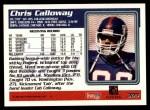 1995 Topps #309  Chris Calloway  Back Thumbnail