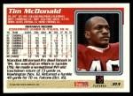 1995 Topps #313  Tim McDonald  Back Thumbnail