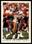 1995 Topps #315  Jim Everett  Front Thumbnail