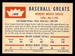 1960 Fleer #60 COR Lefty Grove  Back Thumbnail