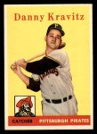 1958 Topps #444  Danny Kravitz  Front Thumbnail