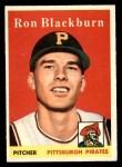1958 Topps #459  Ron Blackburn  Front Thumbnail