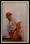 1953 Bowman #158  Howard Fox  Front Thumbnail