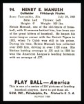 1939 Play Ball Reprint #94  Heinie Manush  Back Thumbnail