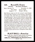 1939 Play Ball Reprint #159  Red Evans  Back Thumbnail