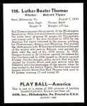 1939 Play Ball Reprint #158  Bud Thomas  Back Thumbnail