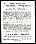 1939 Play Ball Reprint #100  Buddy Myer  Back Thumbnail