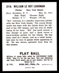 1940 Play Ball Reprint #210  Bill Lohman  Back Thumbnail