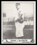 1940 Play Ball Reprint #235  John McGraw  Front Thumbnail