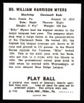 1940 Play Ball Reprint #80  Bill Myers  Back Thumbnail