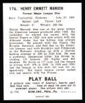 1940 Play Ball Reprint #176  Heinie Manush  Back Thumbnail