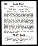 1940 Play Ball Reprint #156  Paul Dean  Back Thumbnail