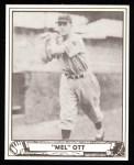 1940 Play Ball Reprint #88  Mel Ott  Front Thumbnail