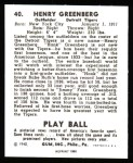 1940 Play Ball Reprint #40  Hank Greenberg  Back Thumbnail