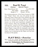 1939 Play Ball Reprint #153  Dizzy Trout  Back Thumbnail