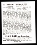 1939 Play Ball Reprint #51  Mel Ott  Back Thumbnail