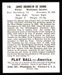 1939 Play Ball Reprint #10  James DeShong  Back Thumbnail