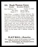 1939 Play Ball Reprint #151  Hugh Casey  Back Thumbnail