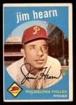 1959 Topps #63  Jim Hearn  Front Thumbnail