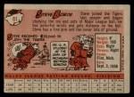 1958 Topps #81 WT Steve Boros  Back Thumbnail