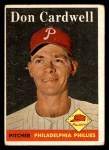 1958 Topps #372  Don Cardwell  Front Thumbnail