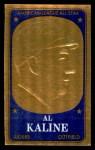 1965 Topps Embossed #13   Al Kaline   Front Thumbnail